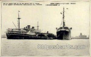 Harbor, Yokohama Japan Nippon Yusen Kaisha Ship NYK Shipping Unused light tab...