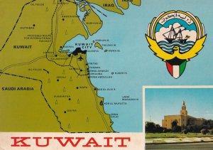 Kuwait 1970s Vintage Rare Map Postcard