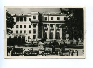 167625 Moldova Chisinau KISHINEV Hotel Moldova old postcard