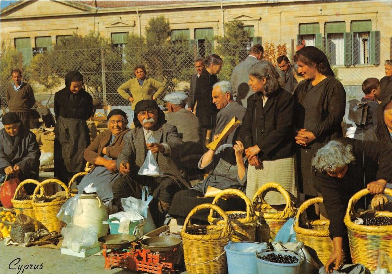 Lot 8 cyprus market scene types folklore