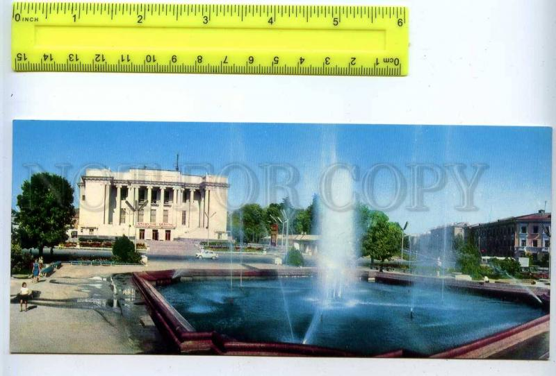 228785 Tajikistan Dushanbe Moscow square old postcard