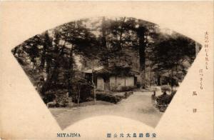 CPA Miyajima JAPAN (724266)