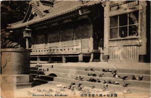 CPA Hachiman temple, Kamakura JAPAN (725595)