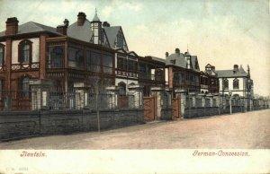 china, TIENTSIN TIANJIN 天津, German Concession (1899) Postcard