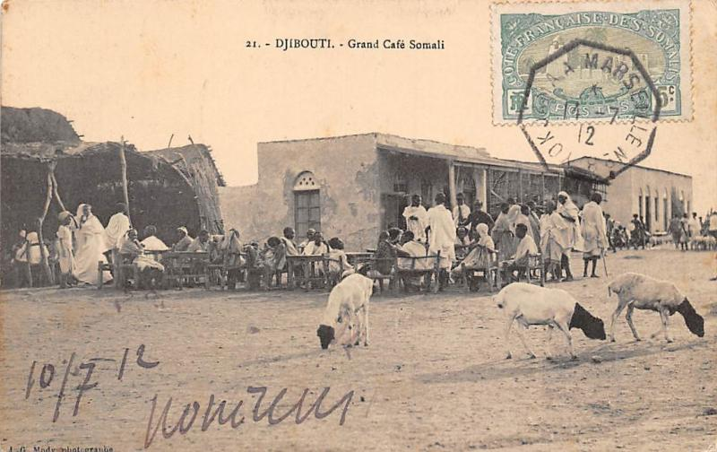 Djibouti Grand Cafe Somali, Terrace 1912