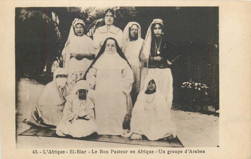 Africa Missions El-Biar Le Bon Pasteur un group d`Arabes arab women