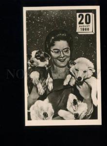 133674 GERMANY SPACE PROPAGANDA old pc STRELKA & BELKA dogs