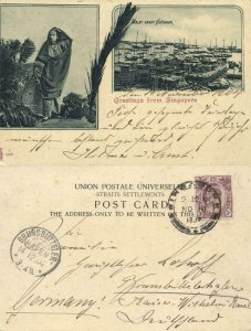 straits settlements, SINGAPORE, Native Girl, Malay Craft Harbour (1904) Postcard