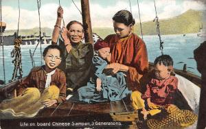 China Life on board Chinese Sampan 3 Generations Natives breastfeeding baby