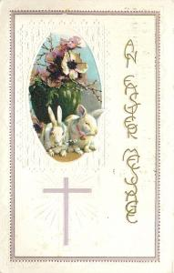 Easter~Lavender Cross Shines~Oval Portal~White Bunnies~Flowers~Vase~Emb~B PC 280