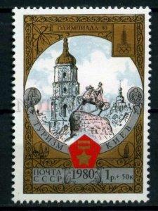 507990 USSR 1980 year Olympics-80 tourism Kiev stamp