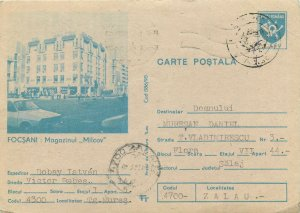 Romania postal stationery postcard Focsani Milcov store