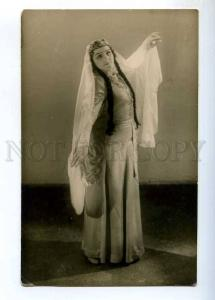 234332 MUKHTAROVA Russian OPERA Singer TAMARA DEMON old PHOTO