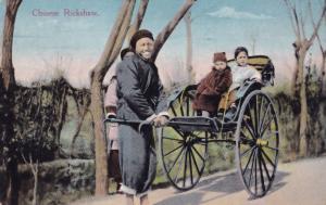 Chinese China Rickshaw Laughing Postcard