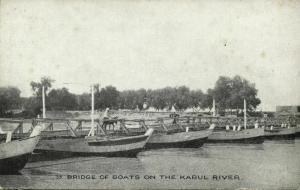 afghanistan, KABUL كابول, Pontoon Bridge over Kabul River (1910s) Postcard