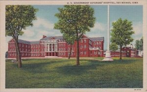 U S Government Veterans Hospital Des Moines Iowa