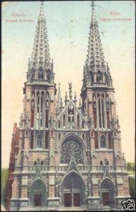 ukraine russia, KIEV KYIV, Catholic Church 1910s Stamp