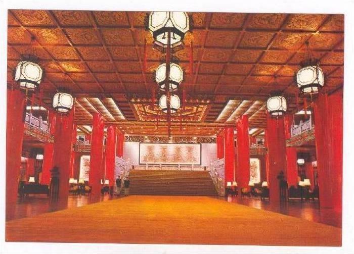 The Grand Hotel, Taipei, Taiwan, Republic of China, 50-60s #5
