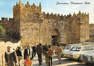 Damascus Gate JerUSA lem Israel Unused