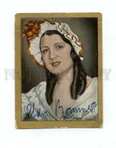 145304 ROMMER MOVIE actress Old CIGARETTE card GOLD SABA