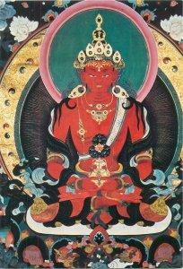 Mongolia Apparimitayu Buddhism Art Museum Ulan Bator postcard