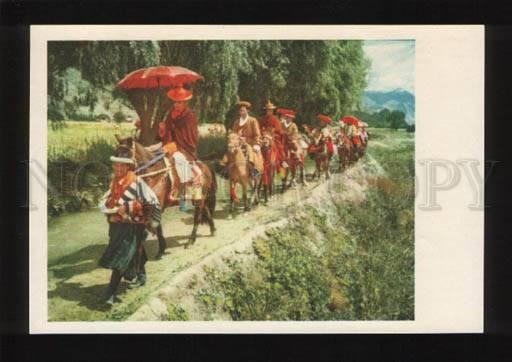 051923 CHINA TIBET group of equestrians Old PC