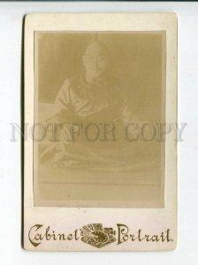 3158964 TIBET 13th Dalai Lama Thubten Gyatso Vintage photo