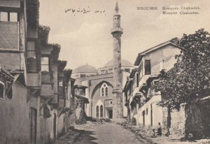 BROUSSE, France, 1900-1910s; Mosque Chahadet