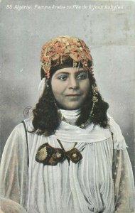 Algerian type postcard