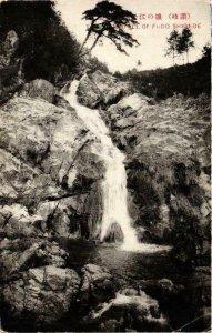 CPA AK Waterfall of Fudo Shionoe JAPAN (725924)