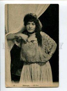 299729 MOROCCO girl belly dancer in folk dress Vintage postcard