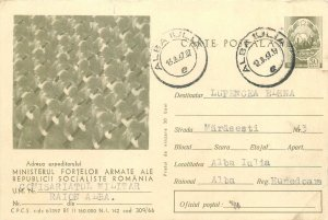 Romania postal stationery postcard Army plutoon in formation