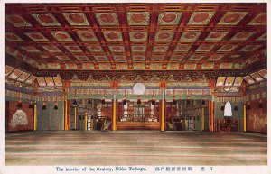 Interior of the Oratory, Nikko Toshogu, Japan, Early Postcard, Unused