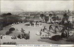 Yokohama Japan Nogeyama Park Old Postcard
