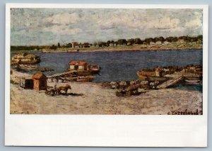LANDSCAPE ART Soviet USSR Unposted Postcard