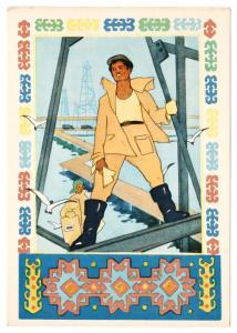 Azerbaijan USSR Baku oil rigs Worker PROPAGANDA Russian Soviet RARE Postcard
