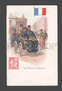 090497 FRANCE FLAG STAMP & postman Vintage lithograph PC