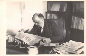 Vladimir Ilyich Lenin in his Study Room in Kremlin, Moscow newspaper 1918