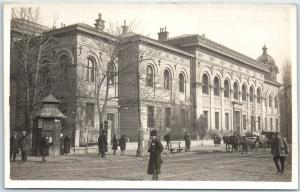 Bucharest, Romania RPPC Real Photo Postcard Gheorghe Lazar National College View