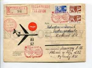 410271 USSR 1971 first flight IL 62 Moscow Zurich Moscow real posted registered