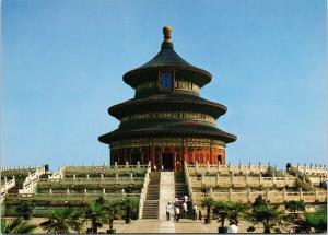 The Hall of Prayer for Good Harvest China Unused Postcard F6