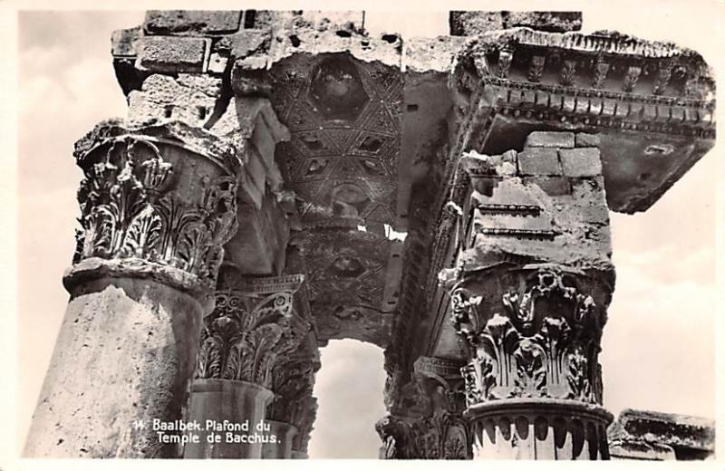 Baalbek, Syria Postcard, Syrie Turquie, Postale, Universelle, Carte Pilafond ...