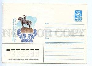 282414 USSR 1985 year Shatikhin Tbilisi monument to Vakhtang I Gorgasali postal
