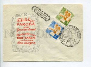 294593 USSR Lithuania 1958 Vilnius philatelic exhibition dedicated Youth Day