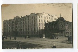 287511 RUSSIA SVERDLOVSK Central Hotel ambulatory BUS Vintage photo