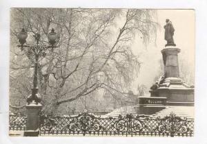 RP  WARSZAWA, Poland, PU-1950s, Pomnik Adama Mickiewicza