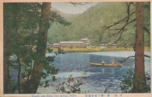 Yunoko Hot Springs Kumamoto Japan Old Postcard