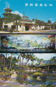Hawaii Waikiki Lau Yee Chai Chinese Restaurant & Night Club 1959