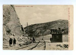 169380 RUSSIA Trans-Baikal Railway ANGARA River Vintage PC