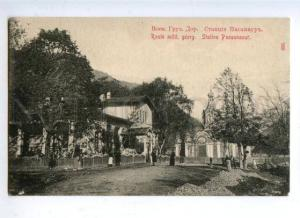 160268 Caucasus GEORGIA Military Road PASANAURI Station CHURCH